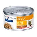 【療法食】 Hills ヒルズ 猫用 c/d マルチケア 尿ケア (チキン&野菜シチュー) [82g 1缶]