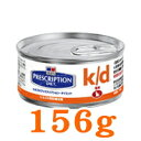 【療法食 猫用】Hillsヒルズ猫 k/d [156g 1缶]