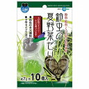 マルカン 鈴虫の夏野菜ゼリー 7g×10個 KW-12