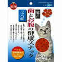 The healthy snack tuna taste [CT -53] of Kan Malle [attributive special price] tooth and the stomach (cat snack)