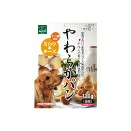 マルカン限定特価やわらかパンミルク&チーズDP-16犬おやつ200円均一
