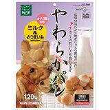 マルカン やわらかパン ミルク&さつまいも 120g[DP-74] 【犬おやつ200均一】