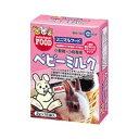 マルカン 【限定特価】ベビーミルク MR-146