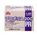 ◇森乳 ワンラック プロポリス200 1g×20包 【国産品】
