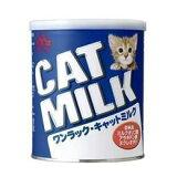 ◇森乳サンワールド ワンラック キャットミルク 270g