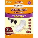 ◇ペティオ 老犬介護用 おむつパッドK 2L