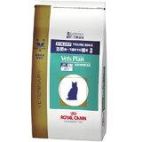 【準療法食 猫用】ロイヤルカナン 猫 ベッツプラン メールケア 2kg