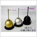 ペット用仏具 国産デザイナー ブランド りん cherin 「チェリン 」 黒漆色
