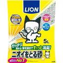 ◇ライオン ペットキレイ ニオイをとる砂 5L