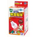 マルカン うさぎ 保温電球40W HD-40 (うさぎ・小鳥・小動物・爬虫類)