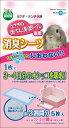 マルカン 【限定特価】うさぎの楽ちん清潔トイレ専用消臭シーツ MR-382