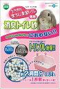 マルカン 【限定特価】うさぎの楽ちん清潔トイレ専用消臭トイレ砂 MR-384
