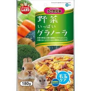 マルカン 野菜いっぱいグラノーラ [ML-06]
