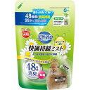 マルカン 天然消臭 快適持続ミスト カモミールの香り 詰め替え用 480mL MR-875