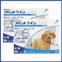 [free shipping] [challenging a low!] [pharmaceutical products dog use] 6 two front line plus dog S [less than 10 kg] Motoiri set ★【 email flights correspondence 】 [tomorrow easy correspondence] [HLS_DU] [RCP]