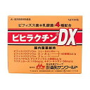森乳サンワールド ビヒラクチンDX 1g×50包