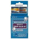 ◇ニチドウ 鑑賞魚用治療薬 エルバージュエース 0.5g×4包 [メール便対応]