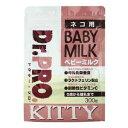 ◇ニチドウ Dr.PRO ベビーミルク猫用 300g