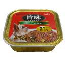 ◇ペットプロ 旨味グルメ犬トレー ビーフ&野菜 100g