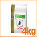 [療法食] ロイヤルカナン 猫用 pHコントロール1 フィッシュテイスト 4kg
