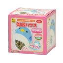 ◇三晃商会 SANKO ハムスター用陶器製ハウス 陶器ハウス ペンギン