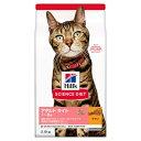 ◇Hills ヒルズ サイエンスダイエット 猫用ドライフード...