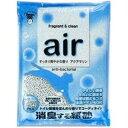 ◇スーパーキャット air消臭する猫砂 アクアマリン 6L