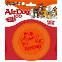 ◇スーパーキャット AirDog(エアドック) 100 オレンジ(犬用フリスビー)