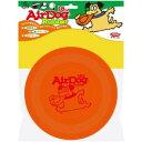 ◇スーパーキャット AirDog(エアドック)ラバー 185 オレンジ(犬用フリスビー)