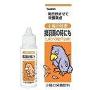 ◇トーラス 小鳥の知恵 栄養飲料