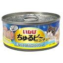 ★訳あり在庫処分特価 いなばペットフード ちゅるび〜 シチュー 焼かつお まぐろ ほたてスープ 85g缶