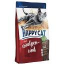 ◇HAPPY CAT(ハッピーキャット) スプリーム フォアアルペン リンド 1.4kg