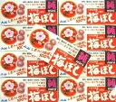 【メール便】 アサヒグループ [9個セット]梅干し純ミニ 4粒×3袋入り×9個 ・メール便(ゆうパケット)で発送いたします