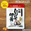 ●健康家族公式●【特許取得】伝統にんにく卵黄+アマニ 31粒...