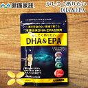 ●健康家族公式●かしこく摂りたいDHA&EPAdha epa サプリメント dha サプリ dha サプリメント dha epa dha epa dha サプリメント epa dha epa サプリメント