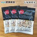 ●健康家族公式●【楽天ランキング1位】【送料無料】伝統雑穀米...