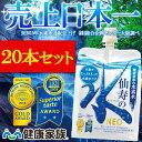 ●健康家族公式●【通販売上日本一】【...