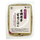 【お買上特典】 有機小豆入り発芽玄米ごはん 160g 【オーサワ】
