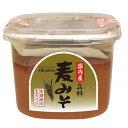 【お買上特典】国内産立科麦みそ 750g 【オーサワ】甘みあるマイルドな味わい。風味が良い生味噌