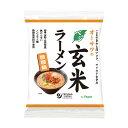 【お買上特典】オーサワのベジ玄米ラーメン(担担麺) 132g(うち麺 80g)【オーサワジャパン】