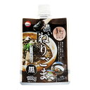 【お買上特典】濃いねりごま(黒) 100g 【カタギ食品】