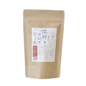 【お買上特典】EM蘇生茶・紅茶(2g×30袋) 【EM自然