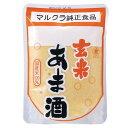 【お買上特典】玄米あま酒 250g【マルクラ】