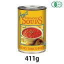 オーガニックチャンキートマトスープ (411g)