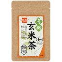 有機玄米茶 粉末 40g【健康フーズ】