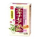 エキナセア茶 1.5g×20包 【健康フーズ】