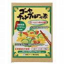 【創健社】ゴーヤチャンプルーの素 60g(20g×3袋) ※休止品