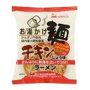 【創健社】お湯かけ麺 チキンしょうゆラーメン 75g...