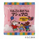 メイシーちゃん(TM)のおきにいり りんごとぶどうのマシュマロ (35.2g×5袋)