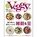 Veggy STEADY GO!Vol.18 (2011年09月10日発売) ※メール便で送料無料(1冊のみ)